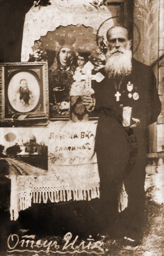 Prorok Eliasz Klimowicz.